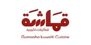 Gumasha kuwaiti cuisine logo restaurants in kuwait