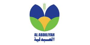 Nano Tech logo companies in kuwait