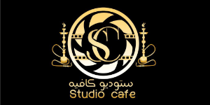 studio cafe coffee shops logo cafes in kuwait