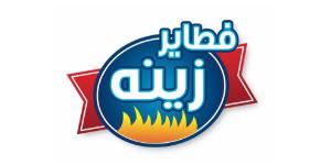 zainapies restaurants in kuwait